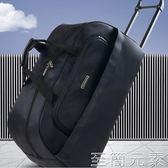 韓版旅行拉桿包女輕便大容量防水行李包可摺疊手提拖包登機拉包男WD 至簡元素