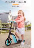 滑板車 三合一兒童滑板車1-2-3-6歲小孩坐騎溜溜車寶寶三輪車 米蘭潮鞋館YYJ