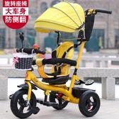 兒童三輪車腳踏車1-3-6歲大號單車童車自行車男女寶寶手推車igo 傾城小鋪