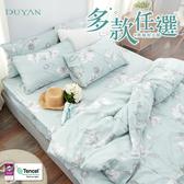 3M 吸濕排汗 頂級天絲雙人床包三件組-多款任選 台灣製
