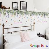 壁貼【橘果設計】蝴蝶與藤蔓 DIY組合壁貼 牆貼 壁紙 室內設計 裝潢 無痕壁貼 佈置