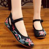 中國風燙鉆刺繡繡花鞋女 單鞋子民族風工藝布鞋漢服配鞋女式涼鞋夏