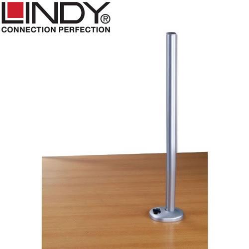 LINDY林帝 螢幕用支架 穿孔式支桿 45cm 40962