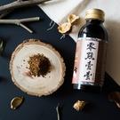 【零點壹壹】咖啡-單瓶裝