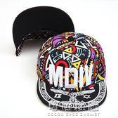 韓國MDIV棒球帽平沿帽街舞平檐涂鴉男女春夏季嘻哈帽 流行花園
