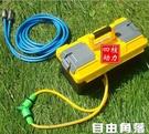 充電式抽水機 充電式抽水機農用澆菜神器便攜式小型水泵戶外田園家用電動自吸泵 CY 自由角落