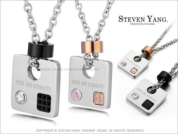 情人對鍊 西德鋼項鍊 送刻字「注定永恆Ⅱ」單個價格 附鋼鍊