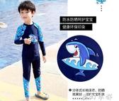 兒童泳衣中大童分體套裝寶寶游泳衣長袖泳裝小童男童泳衣褲泳褲男[618購物節]