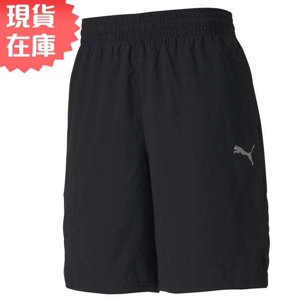 【現貨】PUMA Reactive 男裝 短褲 9英吋 風褲 慢跑 訓練 黑 歐規【運動世界】51900401