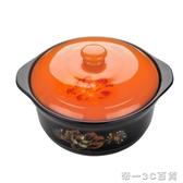 砂鍋耐高溫明火砂鍋湯煲燉鍋陶瓷煲養生煲湯淺鍋湯鍋