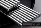 304不銹鋼筷子家用防滑不銹鋼筷韓式方形...