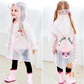 幼稚園兒童可愛小動物雨衣全身防水加厚雨衣【橘社小鎮】