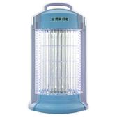 安寶手提式15W捕蚊燈 AB-9849B