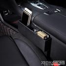 汽車收納盒座椅夾縫縫隙儲物盒車載多功能置物盒收納袋車內用品『新佰數位屋』