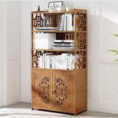 中式落地書櫃書架現代簡約簡易兒童置物架楠竹架子辦公室收納架子 DF 科技藝術館