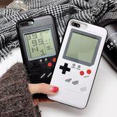 iphone8plus俄羅斯方塊手機殼蘋果7p游戲機6s6情侶8X女抖音