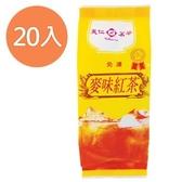 天仁茗茶 免濾 麥味紅茶 90g (20袋)/組【康鄰超市】