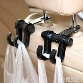汽車用座椅後背掛鉤車內用品後座位靠背卡通車載小掛鉤收納袋 秋季新品