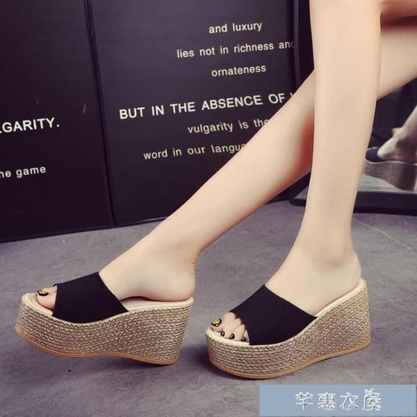 厚底涼鞋拖鞋外穿女式夏季一字拖時尚百搭鬆糕底防滑坡跟潮女厚底 快速出貨