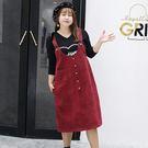 中大尺碼~俏皮減齡H型背帶裙(XL~4X...