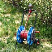 水管收納架 家用捲管器繞管架盤水洗車YYP   蜜拉貝爾
