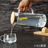 耐熱玻璃冷水壺大容量家用高溫玻璃冷水壺杯扎壺透明涼水壺 nm2849 【VIKI菈菈】