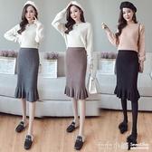 秋冬季一步裙荷葉邊高腰包臀黑色魚尾裙中長款毛線針織半身裙子女