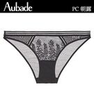 Aubade朝露S-XL隱形刺繡三角褲(黑)PC
