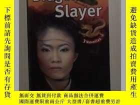 二手書博民逛書店英文原版罕見Dragon Slayer by Dean Barr
