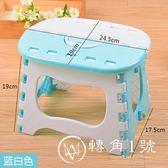 加厚塑料折疊凳子 便攜凳輕便手提式火車小凳子 成人矮凳 小板凳