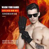 手套男士冬天保暖加厚騎行摩托車皮手套冬季學生騎車防寒加絨手套 街頭布衣
