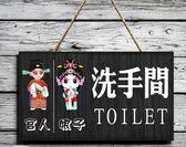 衛生間指示牌男女廁所標識牌創意搞笑洗手間提示牌導向牌標牌第七公社