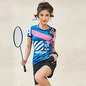 店長推薦夏季新款羽毛球服上身男女速干吸汗網球服修身透氣運動球身服