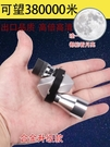 拐角合金望遠鏡單筒便攜迷你高倍高清夜視非紅外微光30000米天文 【99免運】