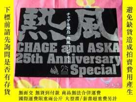 二手書博民逛書店CHAGE罕見and ASKA 25th Anniversary