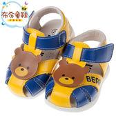 《布布童鞋》BABYVIEW可愛棕熊黃藍色寶寶護趾涼鞋(13~15.5公分) [ K8G868K ]
