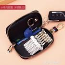 拉鏈女式鑰匙包女2019韓國可愛多功能個性創意便攜小包鎖匙包扣·金牛賀歲