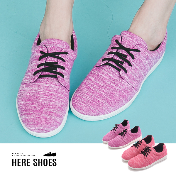 [Here Shoes]休閒鞋-MIT台灣製舒適綁帶穿脫混色布面懶人鞋休閒鞋─AA6003