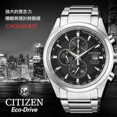 【公司貨保固】CITIZEN CA0650-82F 光動能鈦金屬男錶