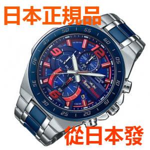 免運費包郵 新品 日本正規貨 CASIO 卡西歐手錶 EDFICE  EFR-564TR-2AJR 石英時尚商务男錶 限量款