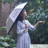 可愛雨傘女笑臉晴雨兩用少女心簡約森系清新遮陽防曬折疊太陽傘  雙12購物節