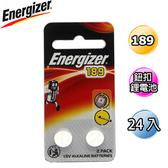 Energizer 勁量189_LR54.1130鈕扣 鹼性電池24入