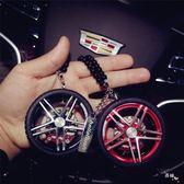 汽車掛件車載香水飾品輪轂掛件 汽車高檔車內個性吊飾香水(限時八八折)