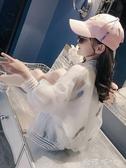 童裝女童防曬衣夏裝薄款韓版服衫兒童大童洋氣外套透氣潮