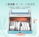 HTAW50STGGB洗碗機全自動家用迷你小型台式智慧刷碗   汪喵百貨