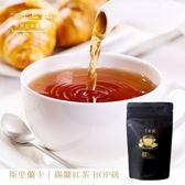 一手私藏世界紅茶│斯里蘭卡錫蘭紅茶-茶包(10入/袋)