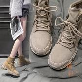 馬丁靴女鞋英倫風顯瘦百搭短靴靴子女單靴【橘社小鎮】