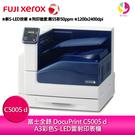 富士全錄 FujiXerox DocuPrint C5005 d A3彩色S-LED雷射印表機