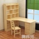 電腦桌 實木轉角台式電腦桌書桌家用臥室拐角書架組合書柜兒童學習寫字台 MKS韓菲兒
