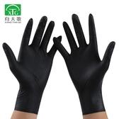 一次性黑色手套 紋身手套 紋繡刺青手套加厚實驗防水美發   熊熊物語
